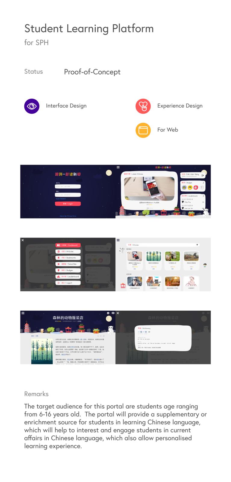 Student Learning Platform